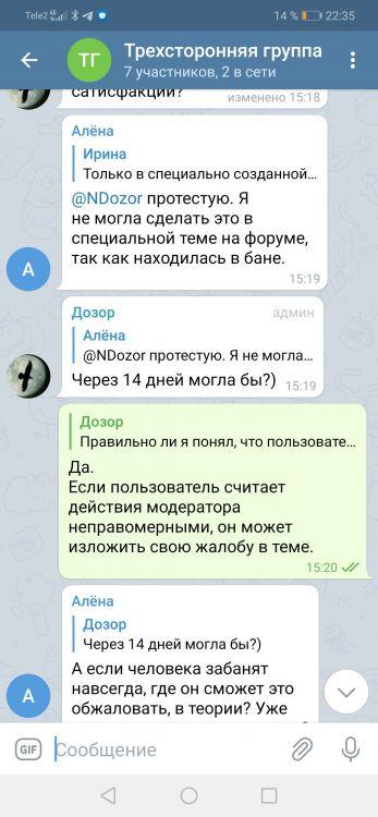 Screenshot_20210408_223508_org.telegram.messenger.jpg