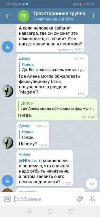Screenshot_20210408_223514_org.telegram.messenger.jpg