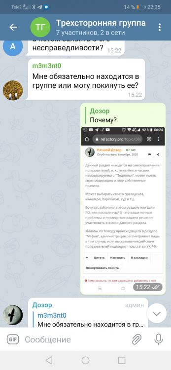 Screenshot_20210408_223520_org.telegram.messenger.jpg