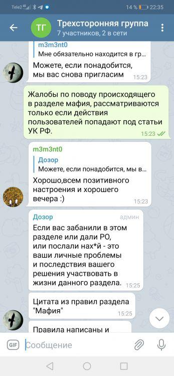 Screenshot_20210408_223526_org.telegram.messenger.jpg