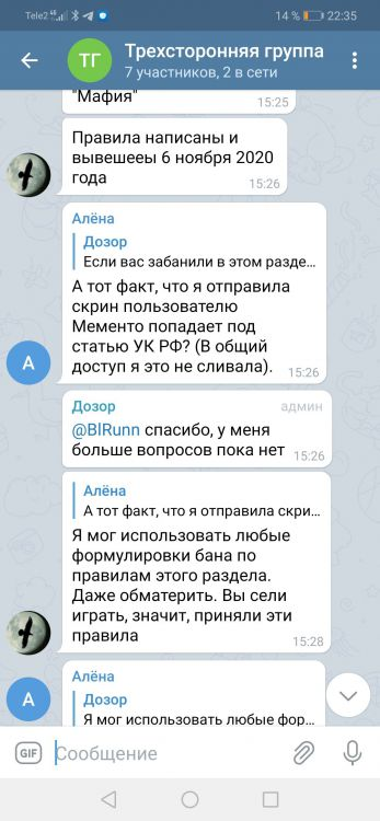 Screenshot_20210408_223532_org.telegram.messenger.jpg