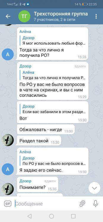 Screenshot_20210408_223538_org.telegram.messenger.jpg