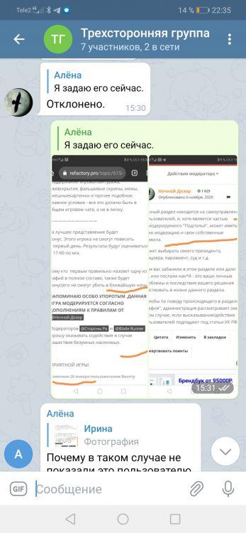 Screenshot_20210408_223544_org.telegram.messenger.jpg