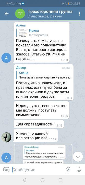 Screenshot_20210408_223553_org.telegram.messenger.jpg