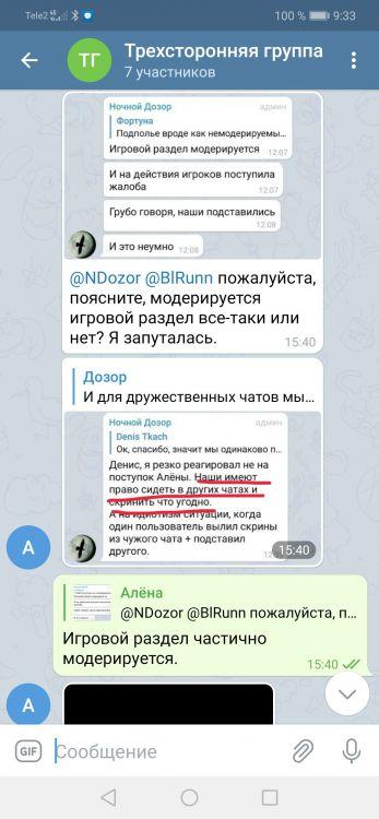 Screenshot_20210409_093308_org.telegram.messenger.jpg
