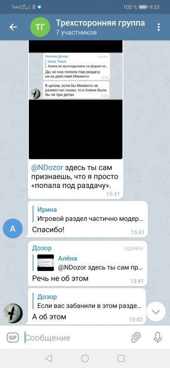 Screenshot_20210409_093314_org.telegram.messenger.jpg