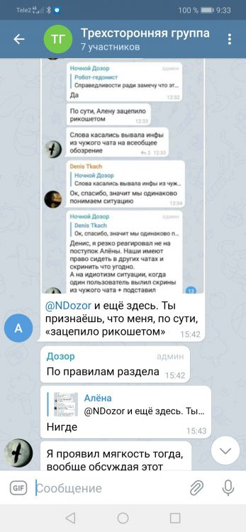 Screenshot_20210409_093324_org.telegram.messenger.jpg