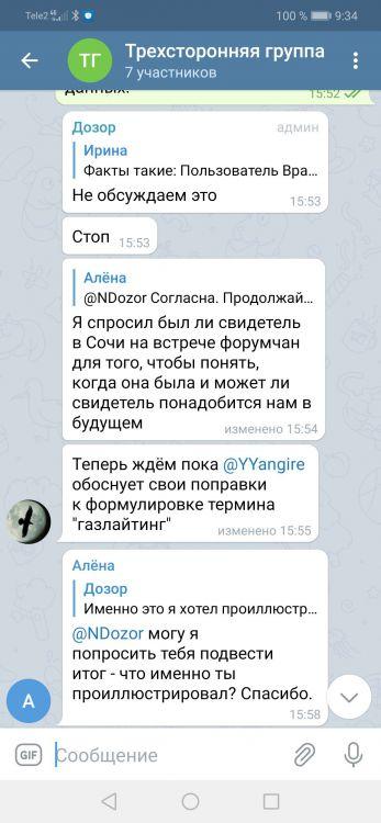 Screenshot_20210409_093400_org.telegram.messenger.jpg