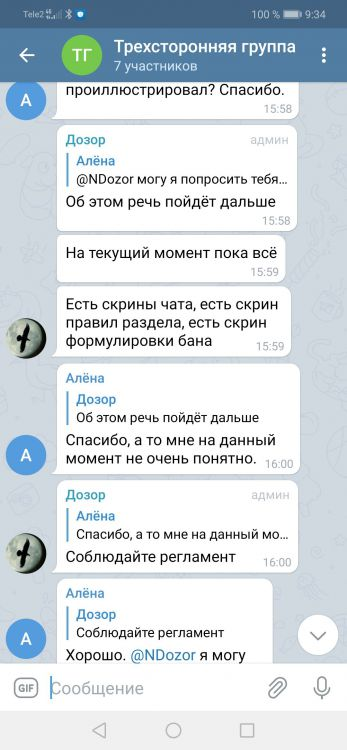 Screenshot_20210409_093406_org.telegram.messenger.jpg
