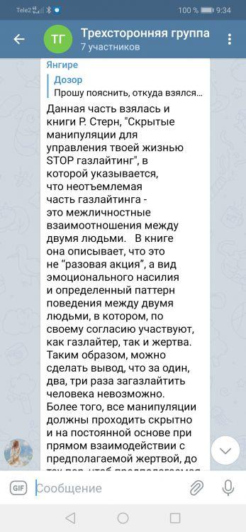 Screenshot_20210409_093418_org.telegram.messenger.jpg