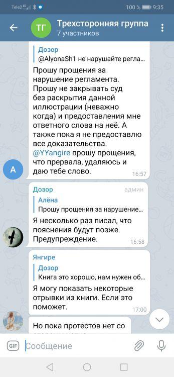 Screenshot_20210409_093502_org.telegram.messenger.jpg