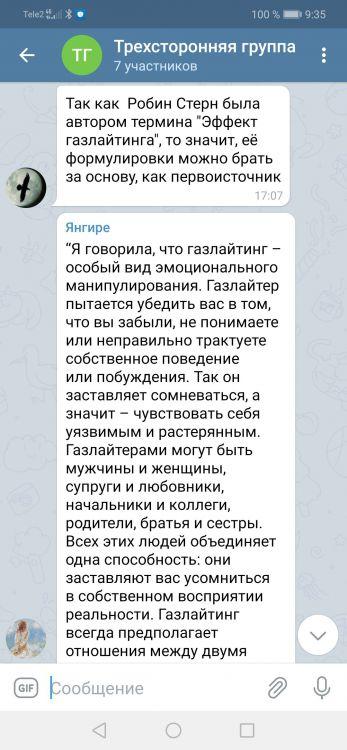 Screenshot_20210409_093512_org.telegram.messenger.jpg
