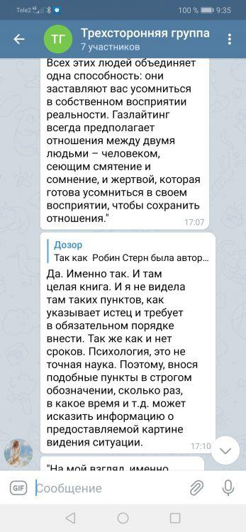Screenshot_20210409_093521_org.telegram.messenger.jpg