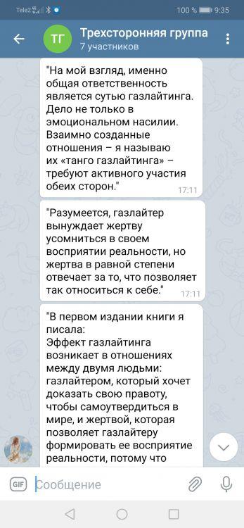 Screenshot_20210409_093527_org.telegram.messenger.jpg