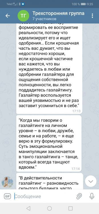 Screenshot_20210409_093533_org.telegram.messenger.jpg