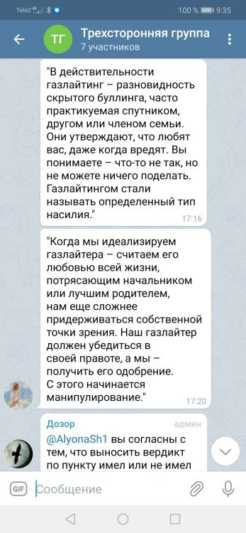 Screenshot_20210409_093539_org.telegram.messenger.jpg