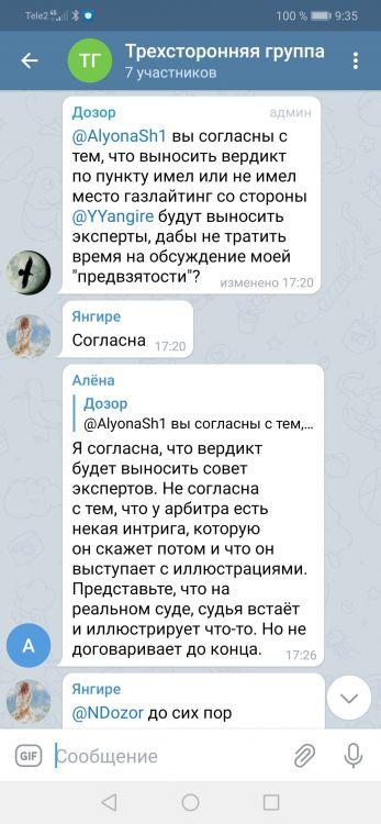 Screenshot_20210409_093544_org.telegram.messenger.jpg