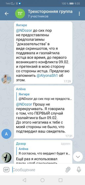 Screenshot_20210409_093549_org.telegram.messenger.jpg