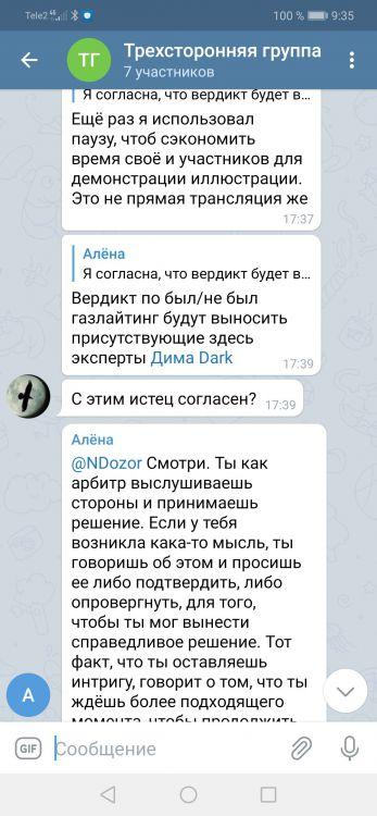 Screenshot_20210409_093554_org.telegram.messenger.jpg