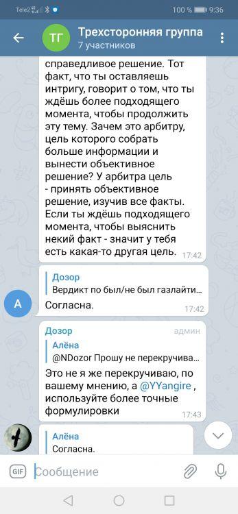 Screenshot_20210409_093600_org.telegram.messenger.jpg