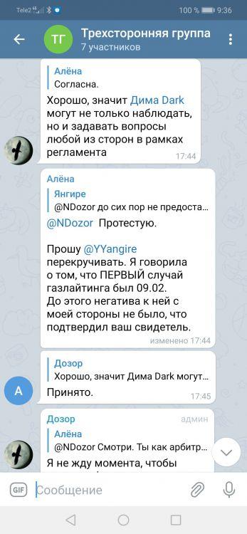Screenshot_20210409_093606_org.telegram.messenger.jpg