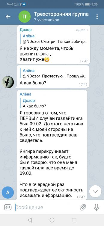 Screenshot_20210409_093611_org.telegram.messenger.jpg