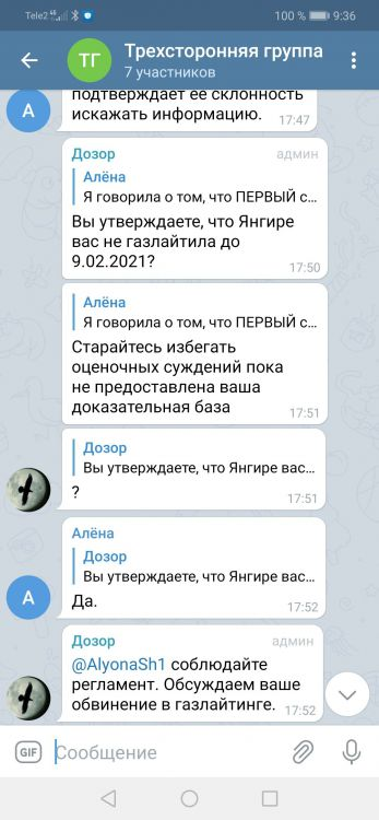 Screenshot_20210409_093619_org.telegram.messenger.jpg