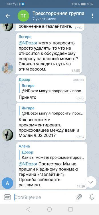 Screenshot_20210409_093624_org.telegram.messenger.jpg