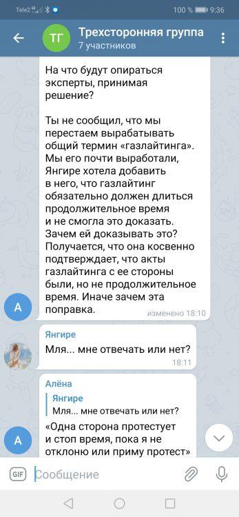 Screenshot_20210409_093645_org.telegram.messenger.jpg