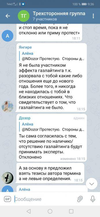 Screenshot_20210409_093652_org.telegram.messenger.jpg