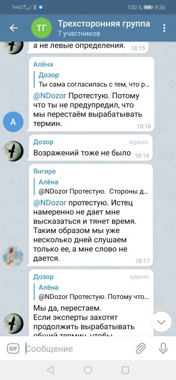 Screenshot_20210409_093657_org.telegram.messenger.jpg