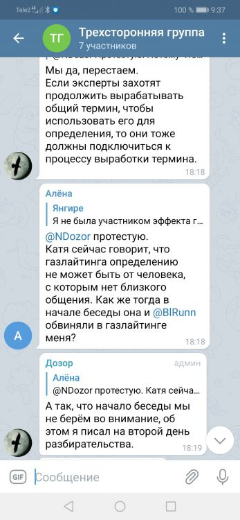 Screenshot_20210409_093703_org.telegram.messenger.jpg