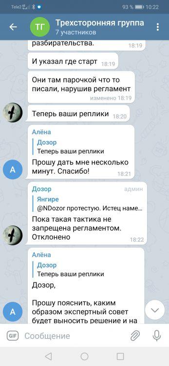 Screenshot_20210409_102237_org.telegram.messenger.jpg