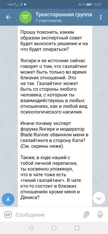 Screenshot_20210409_102243_org.telegram.messenger.jpg
