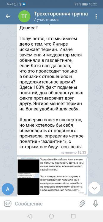 Screenshot_20210409_102248_org.telegram.messenger.jpg