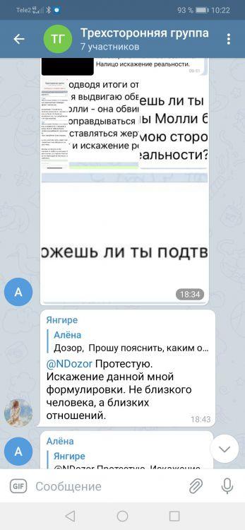 Screenshot_20210409_102255_org.telegram.messenger.jpg