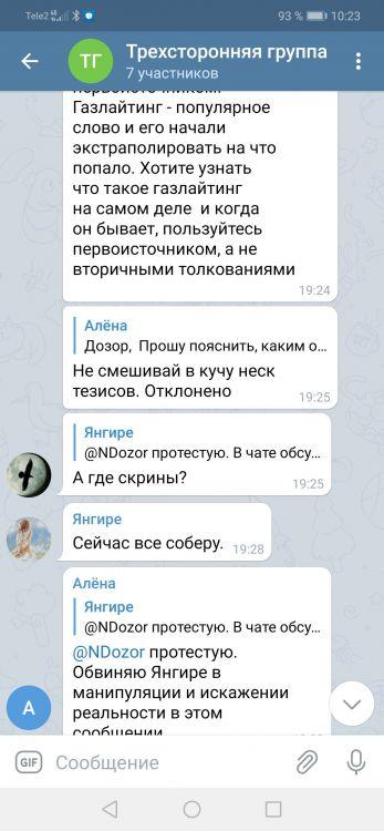 Screenshot_20210409_102309_org.telegram.messenger.jpg