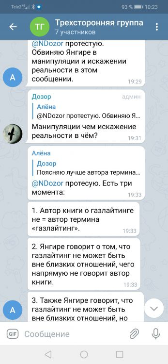 Screenshot_20210409_102315_org.telegram.messenger.jpg
