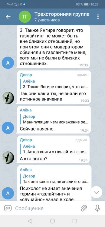 Screenshot_20210409_102319_org.telegram.messenger.jpg