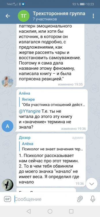 Screenshot_20210409_102356_org.telegram.messenger.jpg