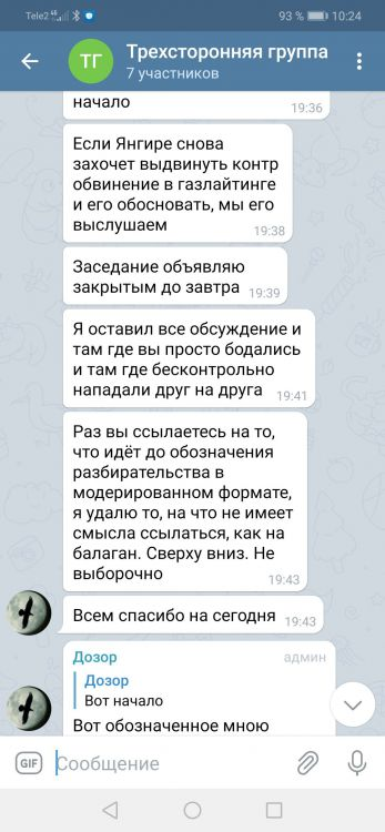 Screenshot_20210409_102401_org.telegram.messenger.jpg