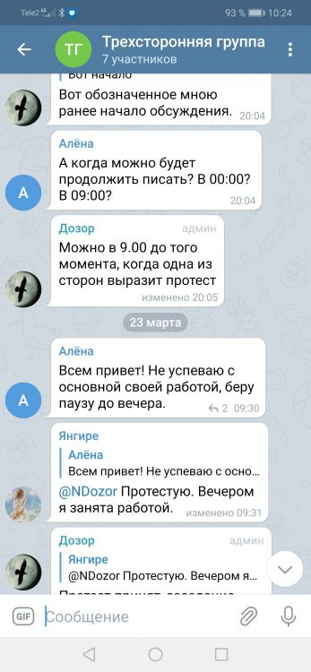 Screenshot_20210409_102407_org.telegram.messenger.jpg
