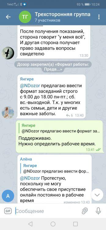 Screenshot_20210409_102419_org.telegram.messenger.jpg