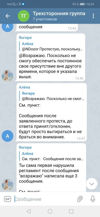 Screenshot_20210409_102431_org.telegram.messenger.jpg
