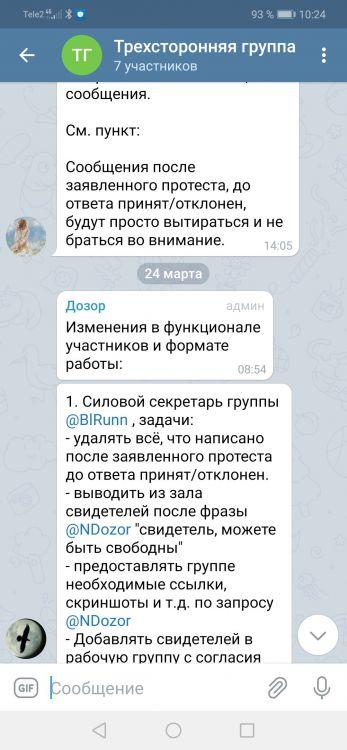 Screenshot_20210409_102437_org.telegram.messenger.jpg