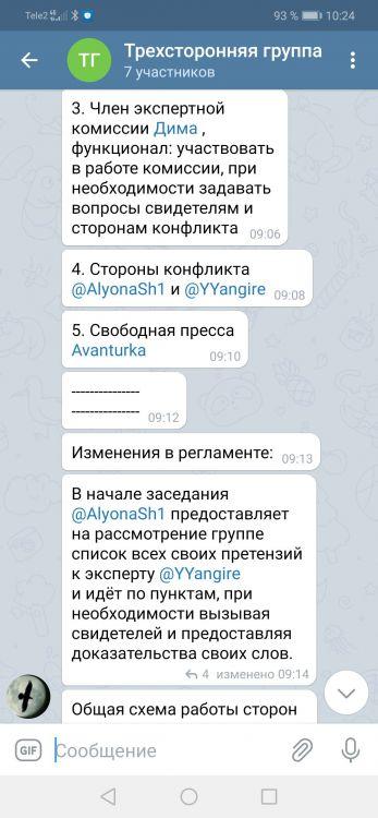 Screenshot_20210409_102449_org.telegram.messenger.jpg