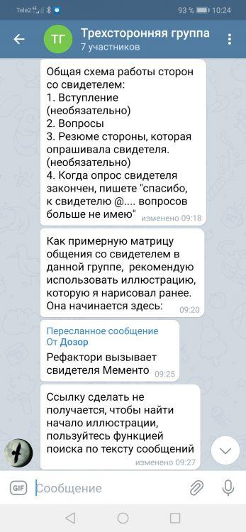 Screenshot_20210409_102454_org.telegram.messenger.jpg