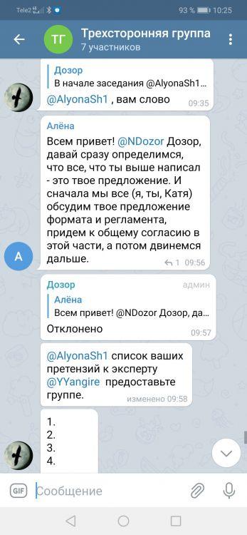 Screenshot_20210409_102507_org.telegram.messenger.jpg
