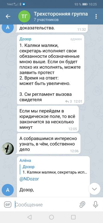 Screenshot_20210409_102542_org.telegram.messenger.jpg