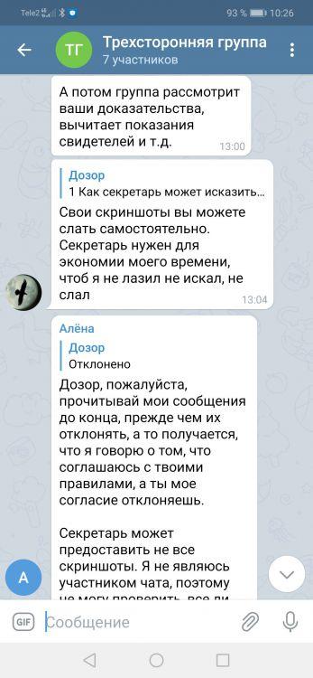 Screenshot_20210409_102600_org.telegram.messenger.jpg